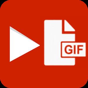 تبدیل ویدئو به تصویر گیف - Video to GIF