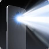 (چراغقوه حرفه ای)Flashlight: LED Light