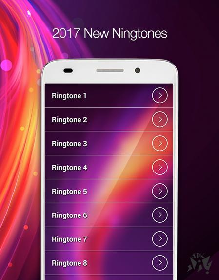 آهنگ زنگ جدید - New Ringtones 2017