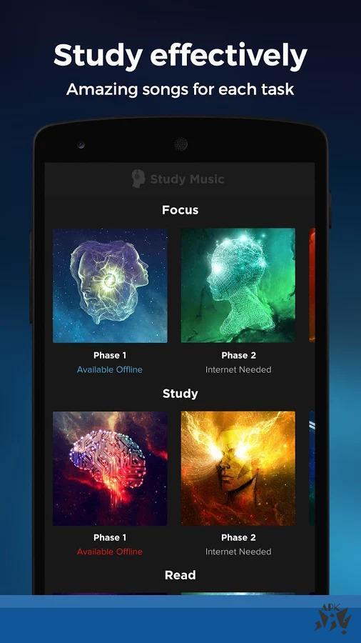 موسیقی مطالعه - Study Music