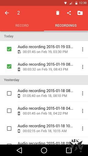 Audio Recorder (ضبط صوت)