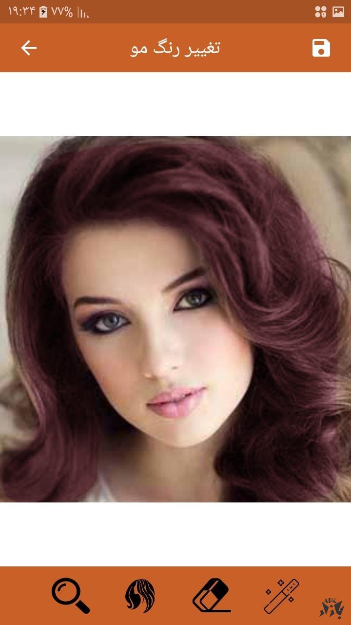 تغییر رنگ موی پیشرفته