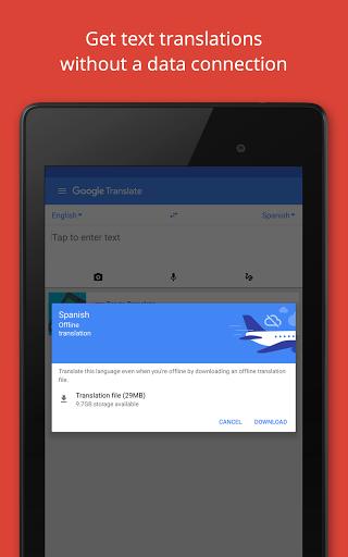 google translate (مترجم گوگل)